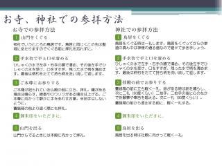 2013-09-18_16.jpg