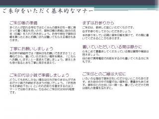 2013-09-18_17.jpg