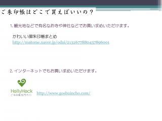 2013-09-18_18.jpg