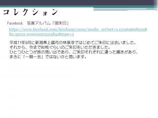 2013-09-18_19.jpg