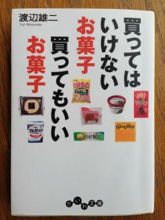 2013-10-02_04hon.jpg
