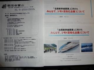 2013-10-09_03.jpg