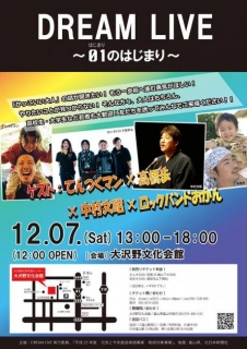 2013-11-20_03.jpg