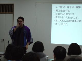 2013_01130023.jpg