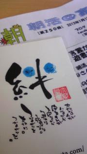 2013_01130098.jpg