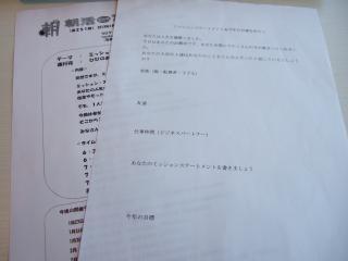 2013_01160005.jpg