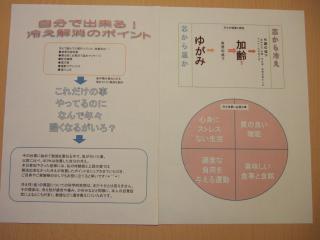 2013_02270001.jpg