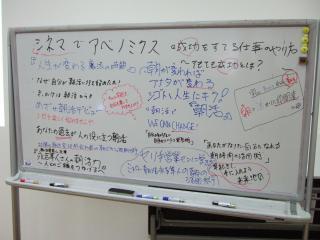 2013_04210026.jpg