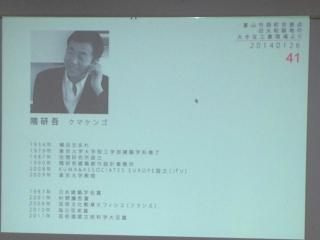 2014-01-26_04.jpg