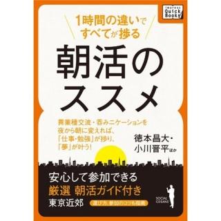 2015-01-18_ASA.jpg