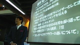 2015-04-12_02.jpg