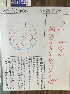 2015-06-10_09.jpg