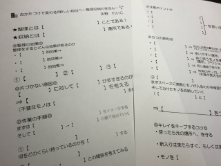 2015-08-09_03.jpg