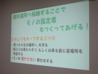 2015-08-09_04.jpg