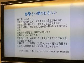 2015-09-09_03.jpg