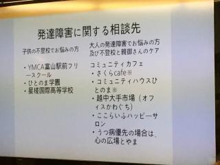 2015-09-09_04.jpg