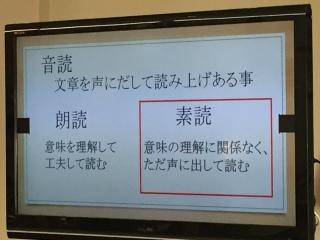 2015-10-07_02.jpg