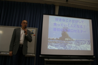 2016-01-31_PM02.jpg