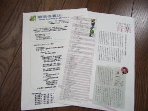 DSCF4870_convert_20101024175851.jpg