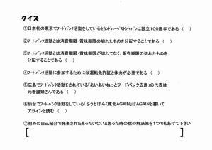 s-2010_11100009.jpg