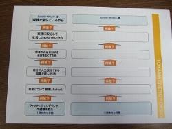 s-2010_12080094.jpg