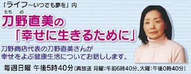shiawaseni_l.jpg